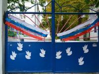 Фотоотчет о праздничном украшении фасада к Дню государственного флага России