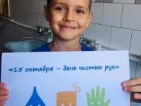 15 октября – всемирный день чистых рук