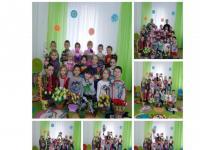 """Коллаж """"Праздничные цветы"""""""