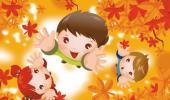 Осенний концерт от воспитанников