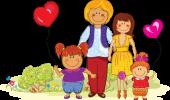 Объявление для родителей
